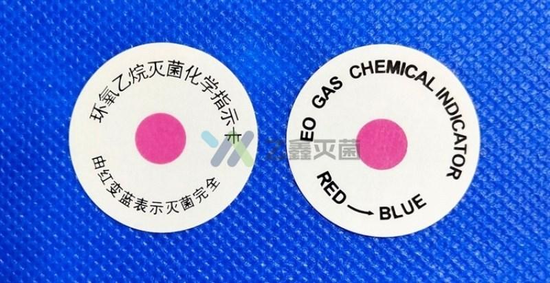 如何解决医疗器械产品EO灭菌解析的环境问题通风与保温问题?