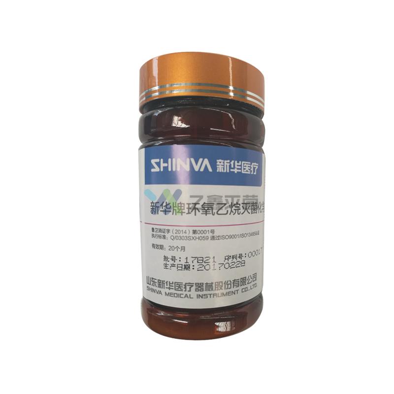 广东环氧乙烷灭菌为什么推荐选择东莞乙鑫?