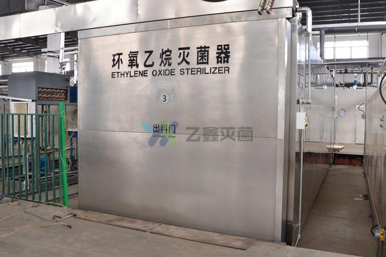 环氧乙烷灭菌柜操作危险吗