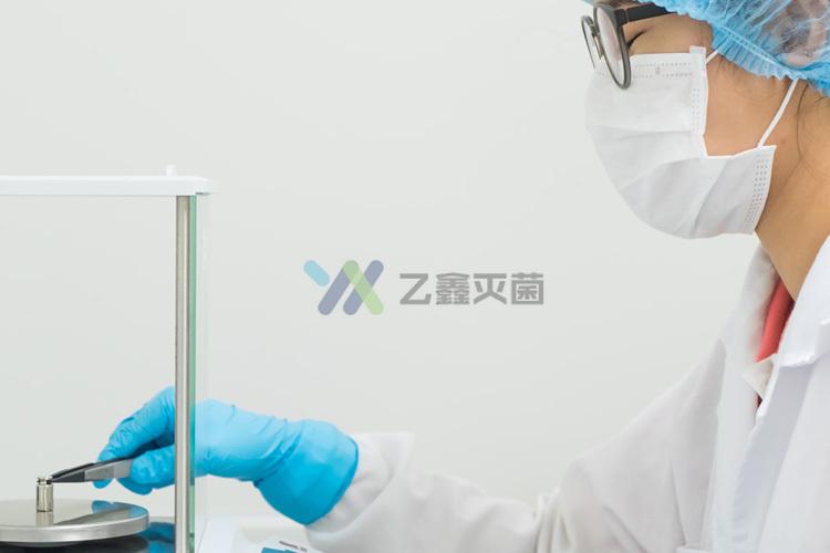 环氧乙烷灭菌出现效果不理想的原因有哪些?